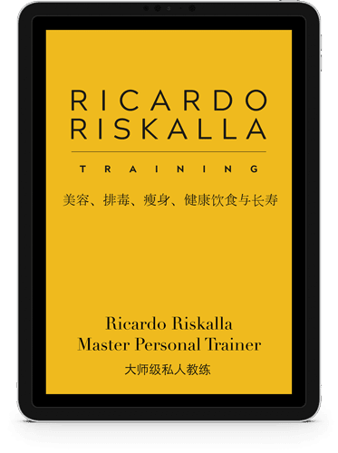 Ricardo Riskalla Training Diet ebook chinese